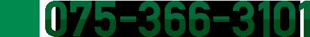 075-366-3101